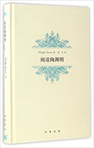 Reading Tao Yuanming