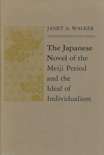 Japanese_Novel_of_the_Meiji