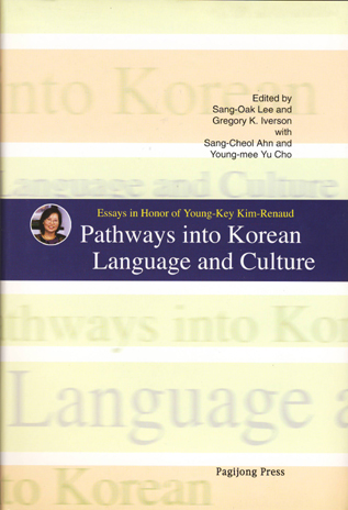 Pathways_into_korean_language_and_culture