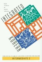 Integrated_Korean_Intermediate_2