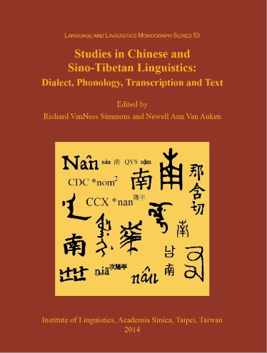 StudiesInChinese2014CoverSmall