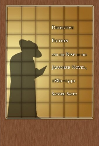 detective_fiction