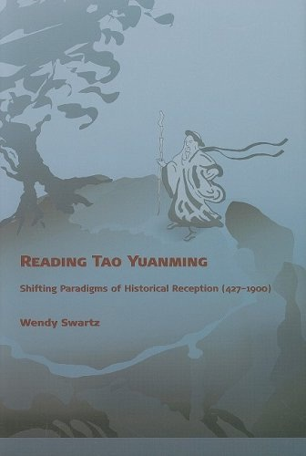 reading_Tao_Yuanming